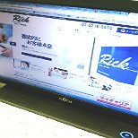各種Web技術者の採用、HPの作成に派遣を活用