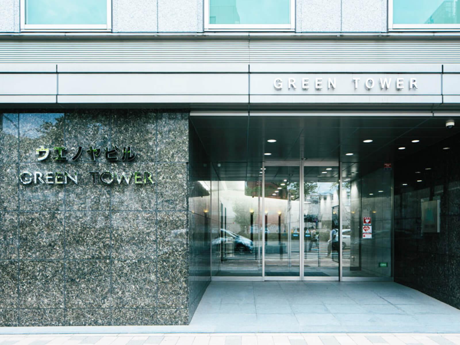 日本リック_広島オフィス