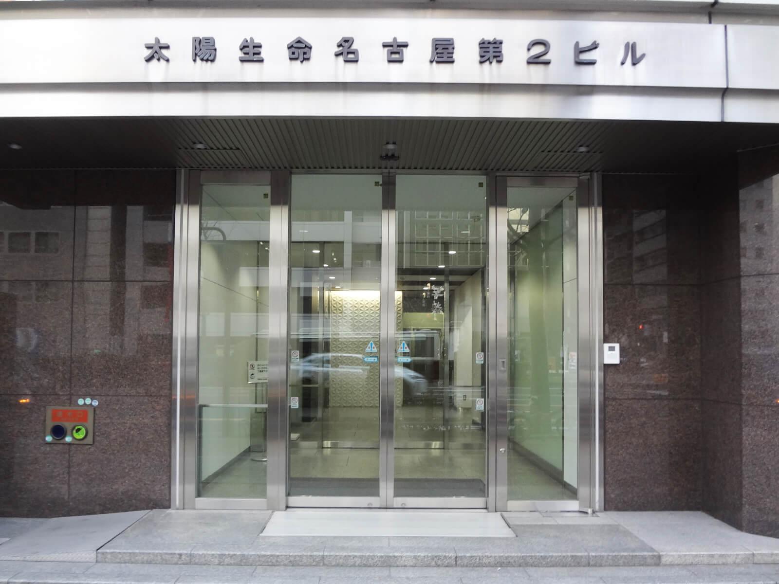 日本リック_名古屋オフィス