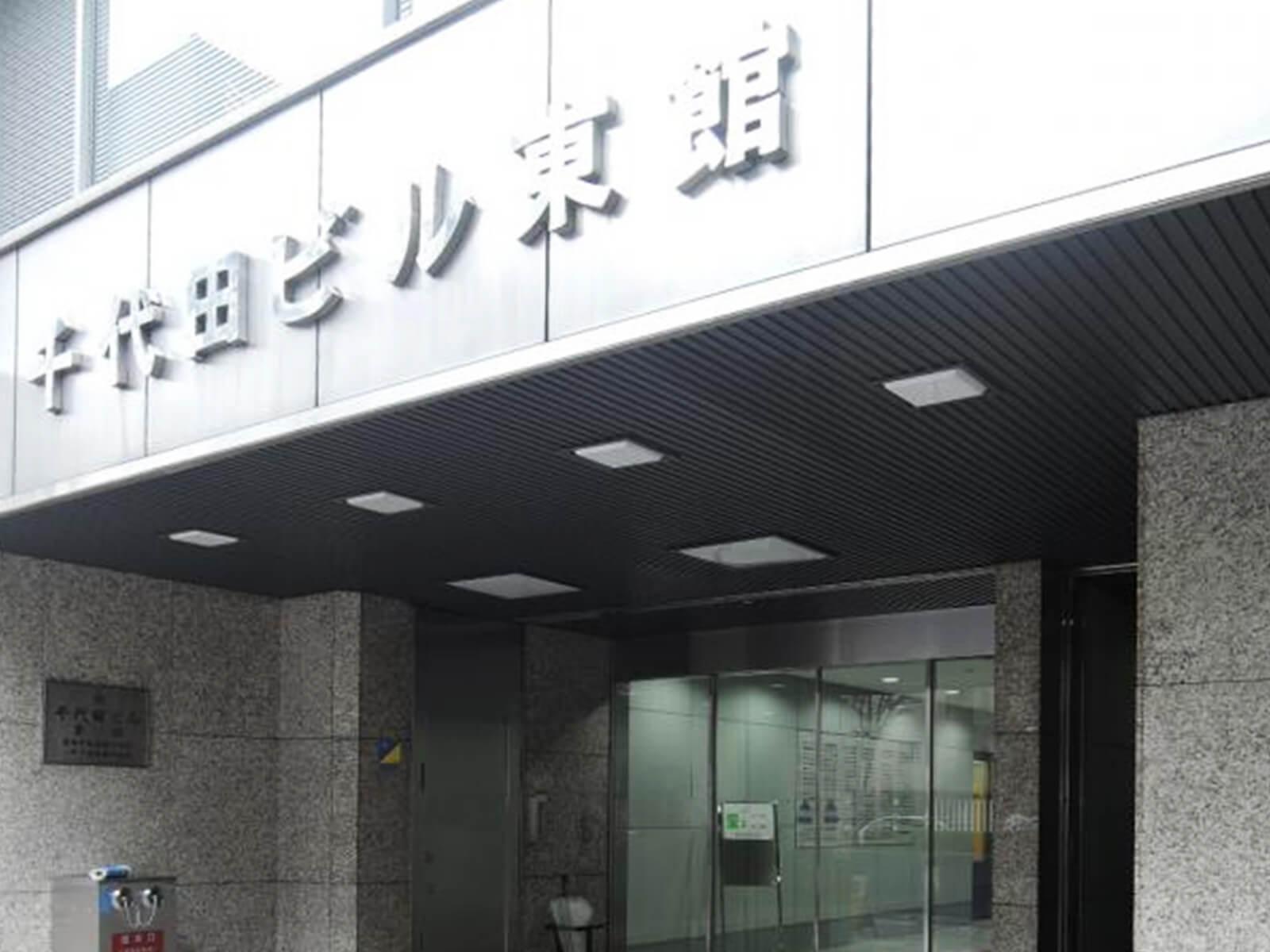 日本リック_大阪オフィス
