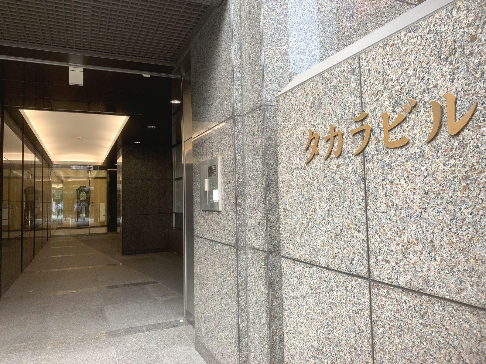 日本リック_東京オフィス(本社)